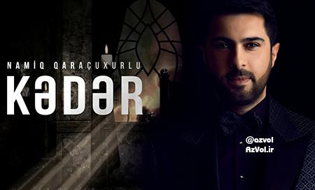 دانلود آهنگ آذربایجانی جدید Namiq Qaracuxurlu به نام Keder